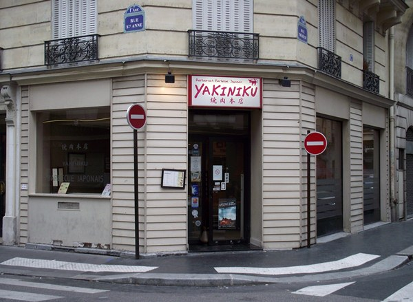 Restaurant Yakitori, Paris